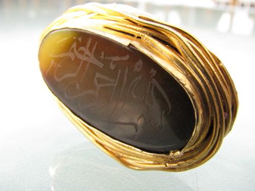 istanbul-ring