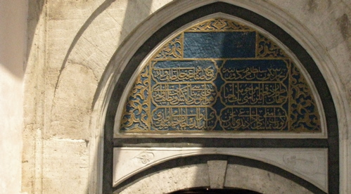 hamam-istanbul