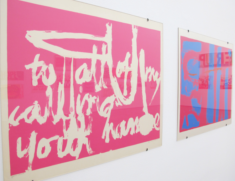 corita-kent-contemporary-art-gallery-vancouver